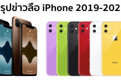 2020-iphones-acoustic-full-screen-touch-id-rumor