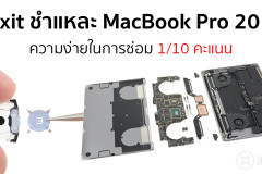 ifixit-2019-macbook-pro-teardown ftir