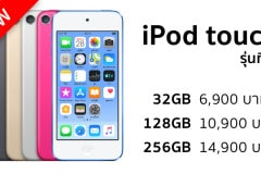 ipod touch 2019-2