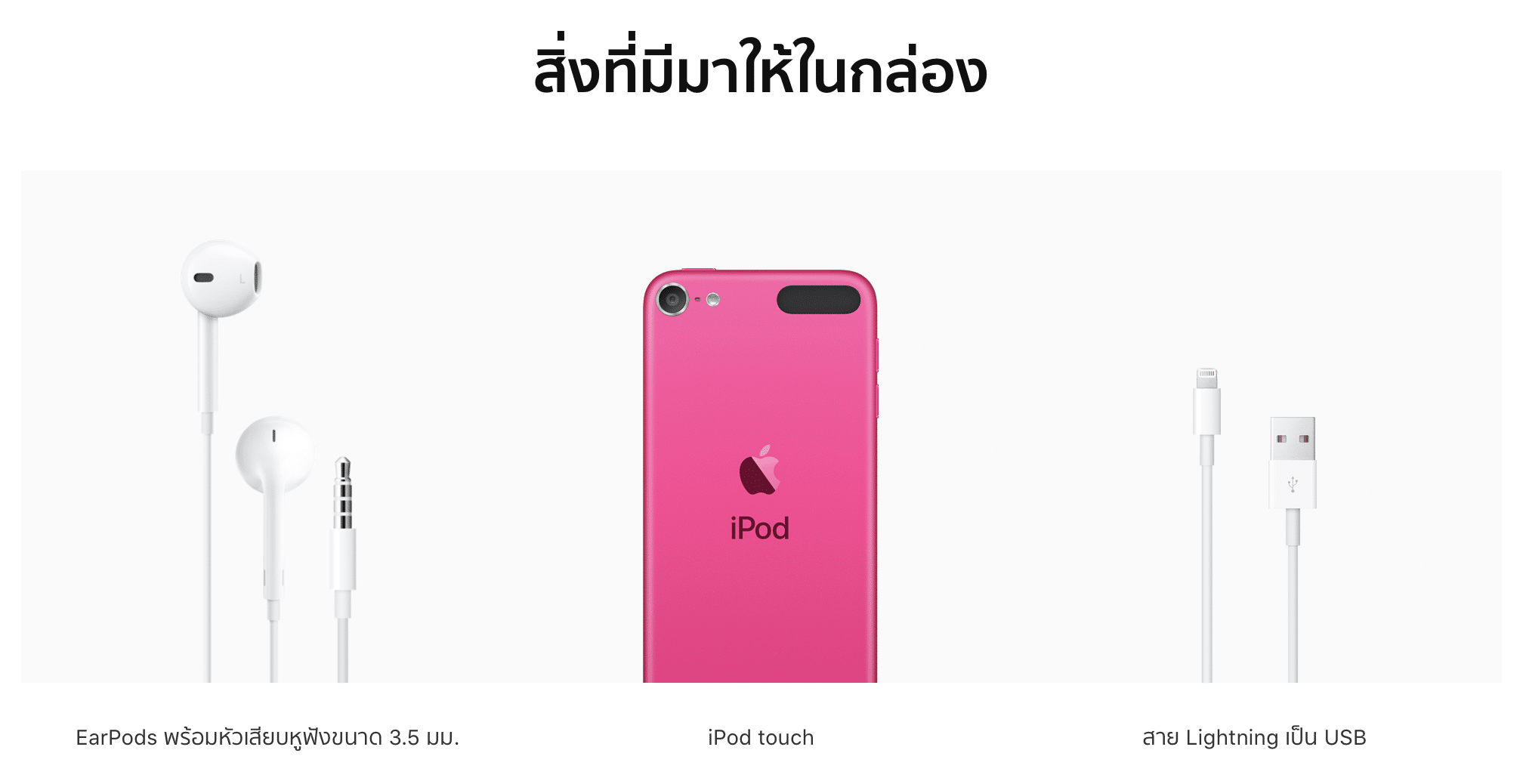ipod-touch-2019-gallery 3