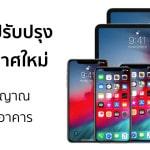 new-iphones-to-feature-redesigned-antenna-better-indoor-navigation-report