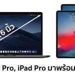 [ลือ] Samsung เตรียมผลิตจอ OLED ให้ MacBook Pro 16″ และ iPad Pro รุ่นใหม่