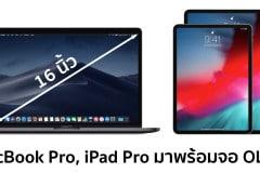 samsung-oled-16-inch-macbook-pro-rumor