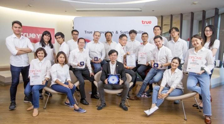 true-award-innovation-ganeva-3