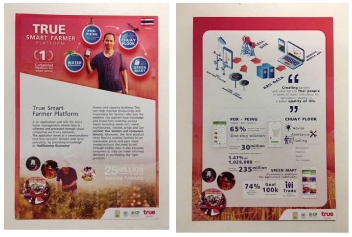 true-award-innovation-ganeva-6