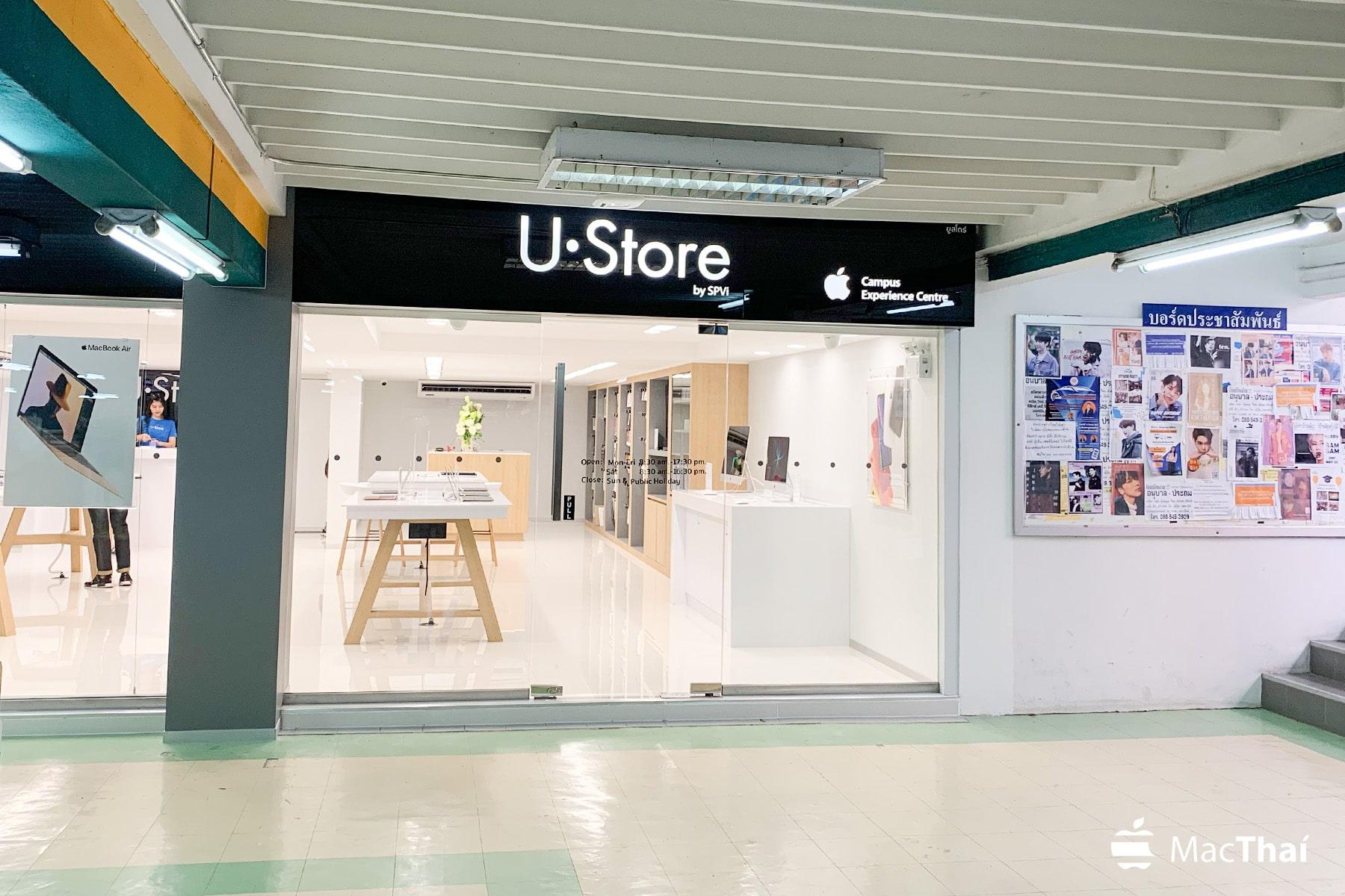 u-store-kmutnb-1
