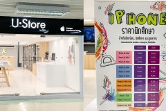 u-store-kmutnb-cover