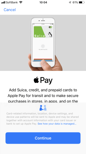 suica-apple-pay-4