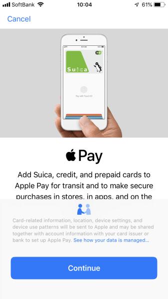 suica-apple-pay-4