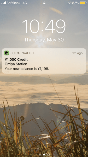 suica-apple-pay-3