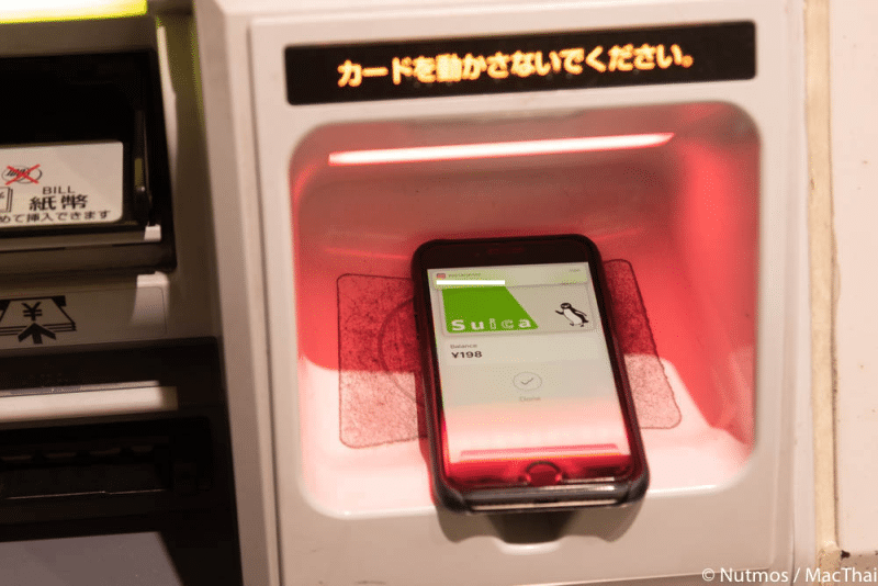 suica-apple-pay-2