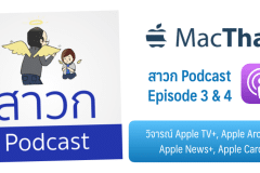 apple-fans-podcast-episode-3-4-apple-arcade-tv-news-card-plus