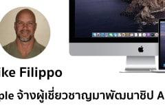 apple-hires-arm-lead-cpu-architect