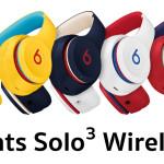 """Apple เปิดตัว """"Beats Club Collection"""" มี Beats Solo3 Wireless 4 สีใหม่ 7,200 บาทเท่าเดิม"""
