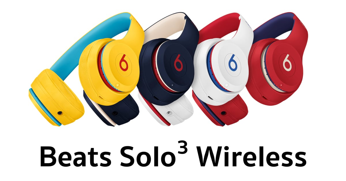 apple-introduces-new-beats-club-collection-of-solo3-wireless-headphones