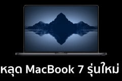 apple-seven-new-macs-eurasian-database