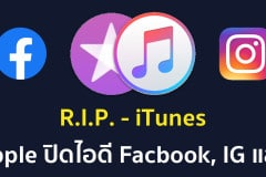 itunes instagram facebook