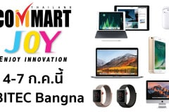 spvi-commart-joy-2019