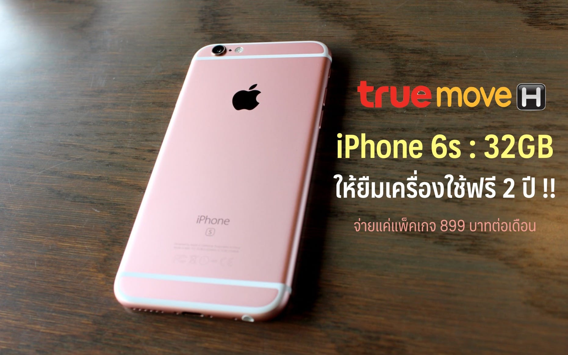 truemove-h-iphone-6s-promotion-free-use-2-year-2
