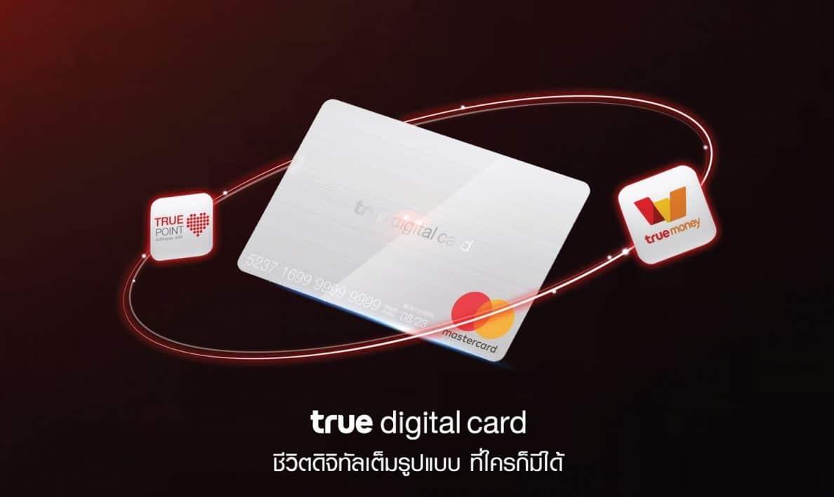 True Digital Card-02_1