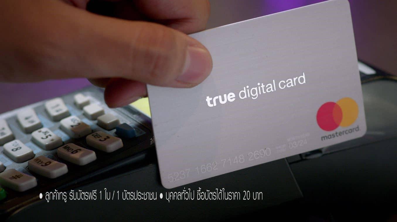 True Digital Card-03_1