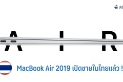 macbook-air-2019 copy