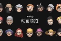 xiaomi-mimoji-1