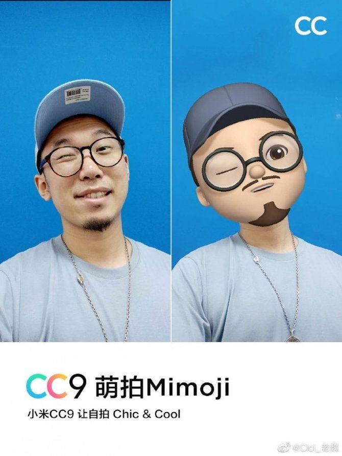 xiaomi-mimoji-2