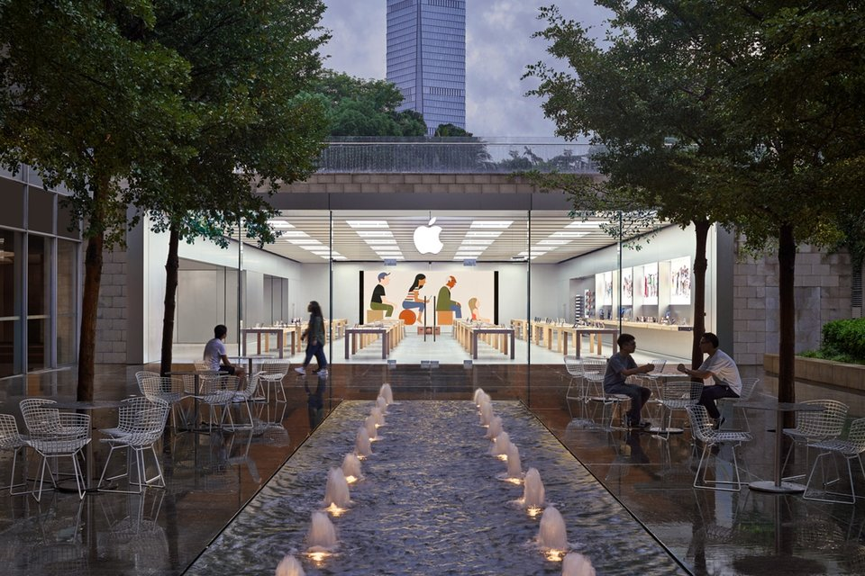 Apple Holiday Plaza Shenzhen