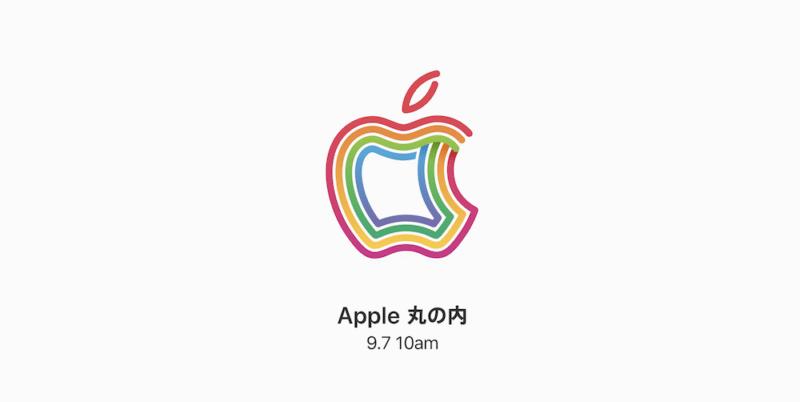apple-marunouchi