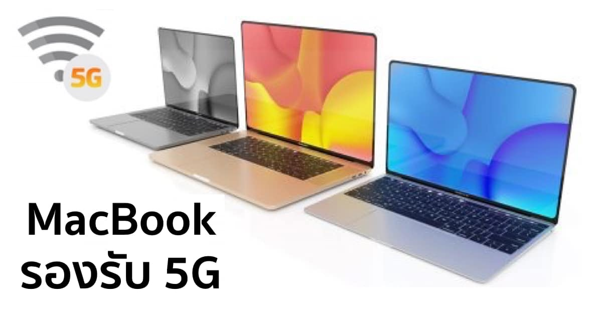 apple-to-launch-macbooks-with-5g-2h-2020
