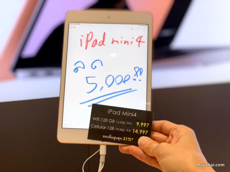 iphone-ipad-macbook-sale-it-mobile-expo-2019-power-mall-002