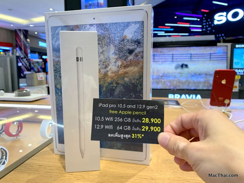 iphone-ipad-macbook-sale-it-mobile-expo-2019-power-mall-004