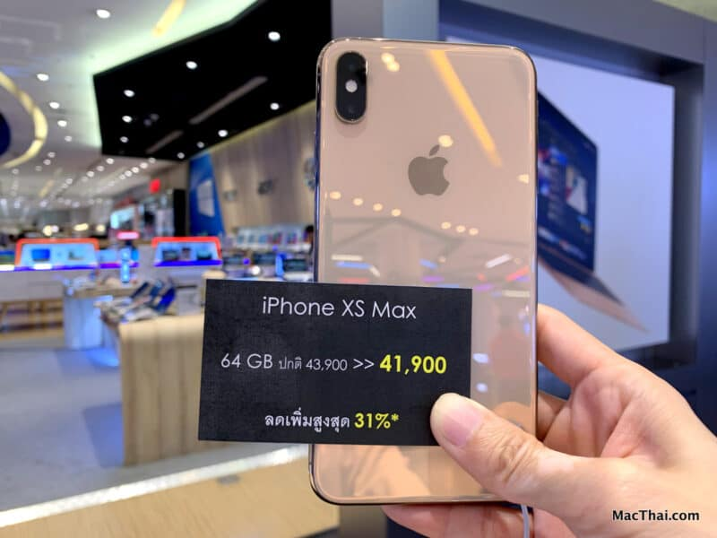 iphone-ipad-macbook-sale-it-mobile-expo-2019-power-mall-006