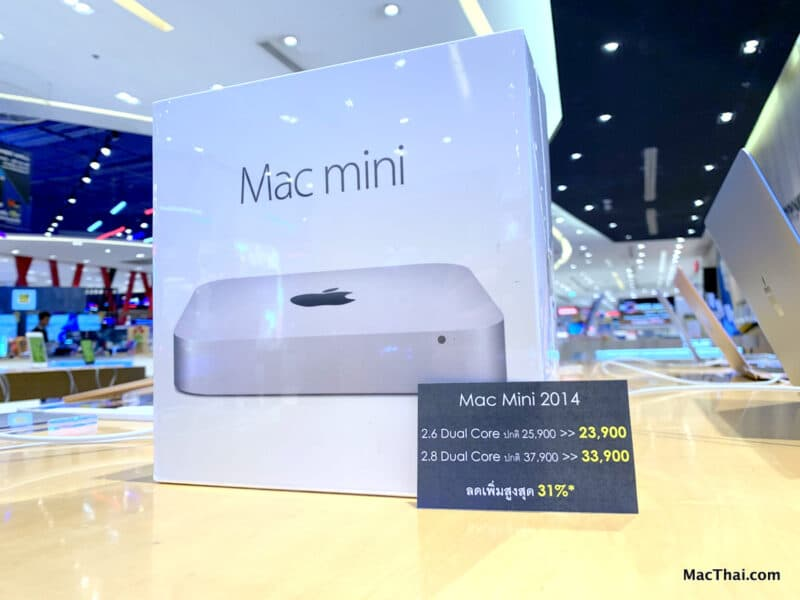 iphone-ipad-macbook-sale-it-mobile-expo-2019-power-mall-011