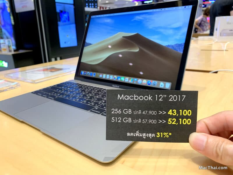 iphone-ipad-macbook-sale-it-mobile-expo-2019-power-mall-012