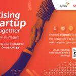 5 เหตุผลที่สตาร์ทอัพควรสมัคร True Incube Incubation & ScaleUp Program Batch 6 – Rising Startup Together