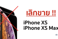 apple-discontinue-iphone-xs-and-xs-max