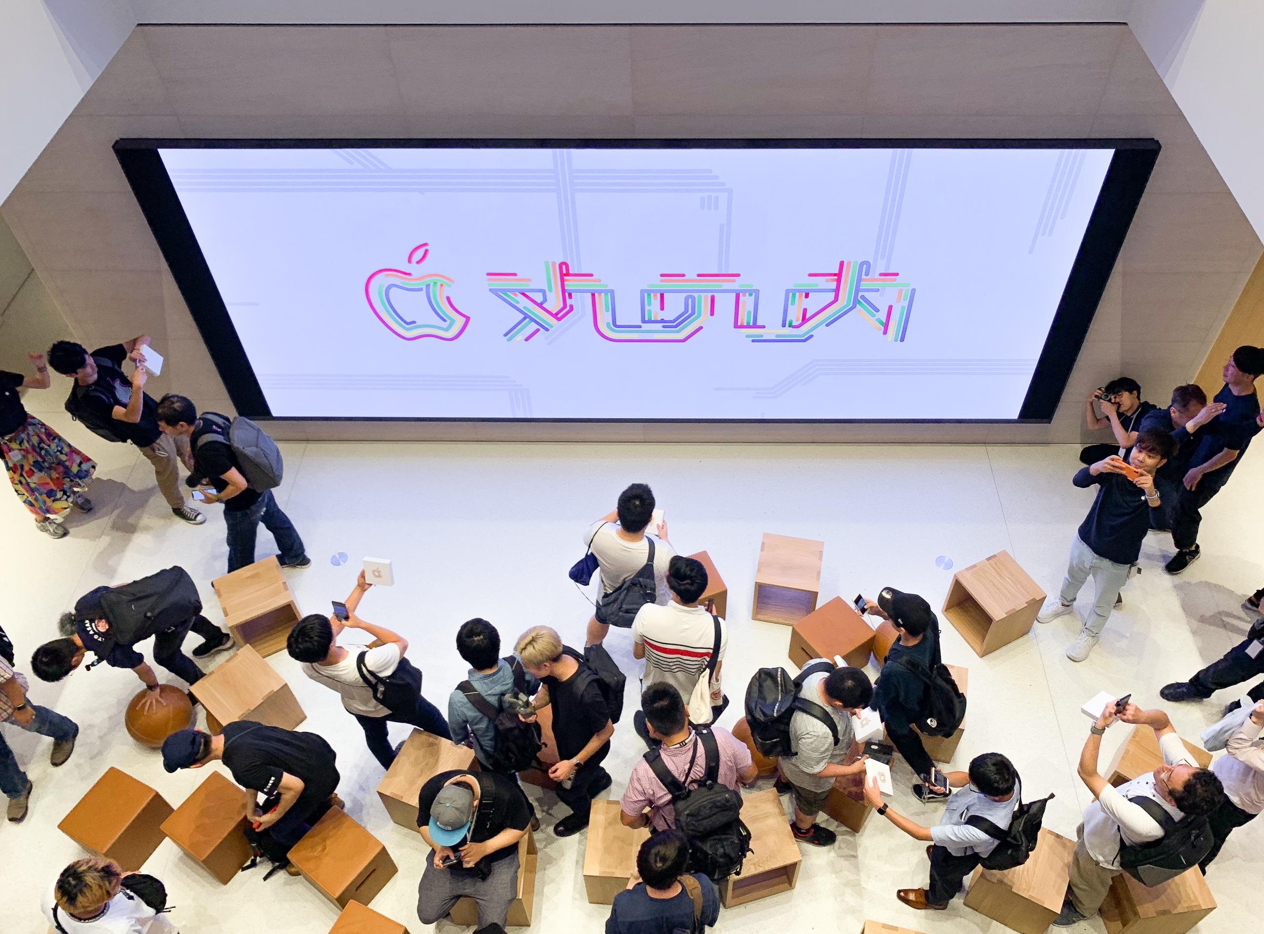 apple_marunouchi_forum