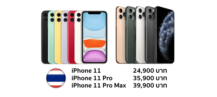 iphone-11-price-in-thailand