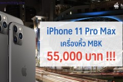 iphone-11-pro-max-midnight-green-mbk-price-2 copy