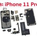 iFixit ชำแหละ iPhone 11 Pro Max พบรองรับ Reverse Wireless Charging จริง, แบต 3969 mAh