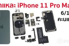 iphone 11 pro max teardown 2