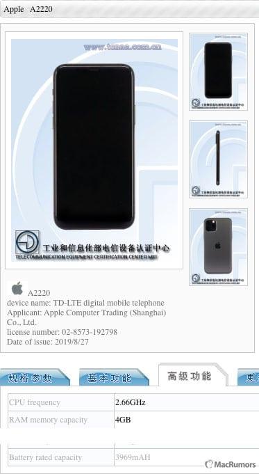 iphone-11-pro-max-tenaa