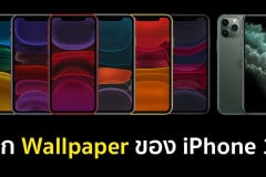 wallpaper iphone 11 pro 2