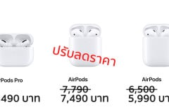 airpods_price_droup