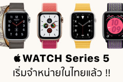 apple watch series 5-7