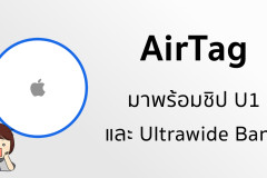 exclusive-apple-planning-airtag-name-for-tile-like-tracker-accessory 2