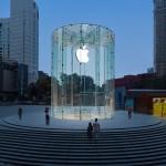 Apple Chongqing ภาพจาก Apple