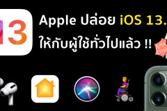 ios-13-2-now-available-emoji-more